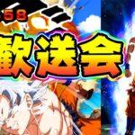 【ドッカンバトル】弱い身勝手にさようなら極限前に弱い身勝手を楽しむ【Dragon Ball Z Dokkan Battle】
