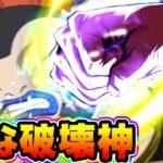 【ドッカンバトル】破壊神集結 新ステージのアラクに挑戦【Dragon Ball Z Dokkan Battle】
