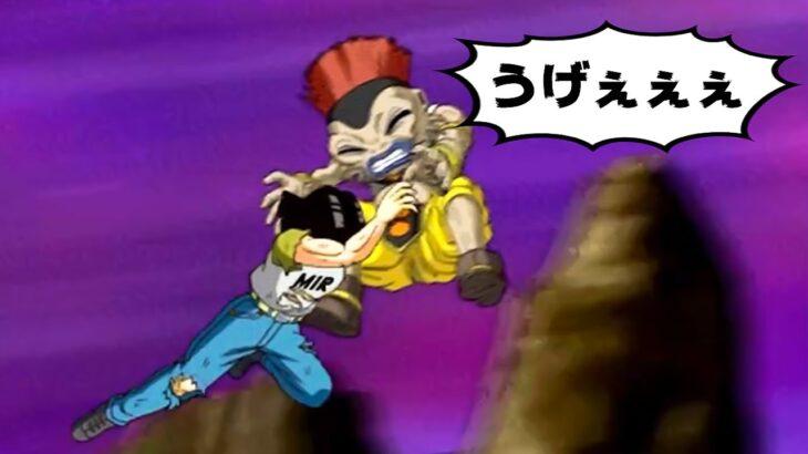 【ドッカンバトル】LRゴールデンフリーザ&17号サンドが強いVS破壊神アラク【Dragon Ball Z Dokkan Battle】