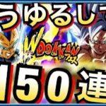 【ドッカンバトル】『LR当たる裏技』使ったら『脳みそ出た!!』セルラン報酬使って6周年Wフェス引いてみた【Dragon Ball Z Dokkan Battle】【地球育ちのげるし】
