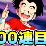 【ドッカンバトル】トランクス&悟天のドッカンフェス 計200連目【Dragon Ball Z Dokkan Battle】