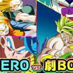 【ドッカンバトル】豪華2本立て!最近激強の劇HERO VS劇BOSS【Dragon Ball Z Dokkan Battle】