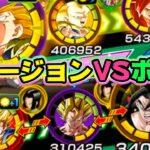 【ドッカンバトル】極限ゴテンクス3入りフュージョンVSポタラ【Dragon Ball Z Dokkan Battle】
