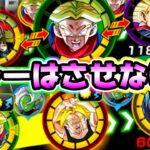 【ドッカンバトル】ただのトランクス回です【Dragon Ball Z Dokkan Battle】