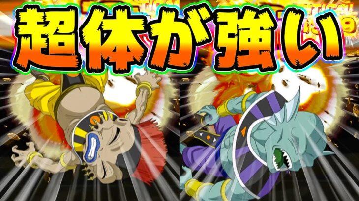 【ドッカンバトル】お前のリーダースキルがナンバーワンだ!【Dragon Ball Z Dokkan Battle】