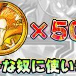 【ドッカンバトル】虹になってるコイツを伝説降臨コインで交換する人0.1%説【Dragon Ball Z Dokkan Battle】