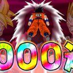 【ドッカンバトル】鬼ガチャ1000連目の衝撃!!GT Wドッカンフェス【Dragon Ball Z Dokkan Battle】