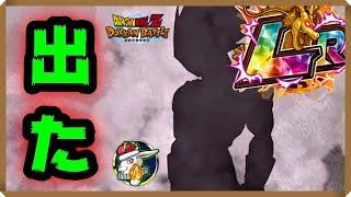 【ドッカンバトル 3734】うおお!!きたぞおお!!あいつらがああ!!【伝説降臨 Dokkan Battle】