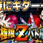 【ドッカンバトル】激アツすぎて6.5周年イベント状態!GTHEROが超絶強化!【Dragon Ball Z Dokkan Battle】【ソニオTV】