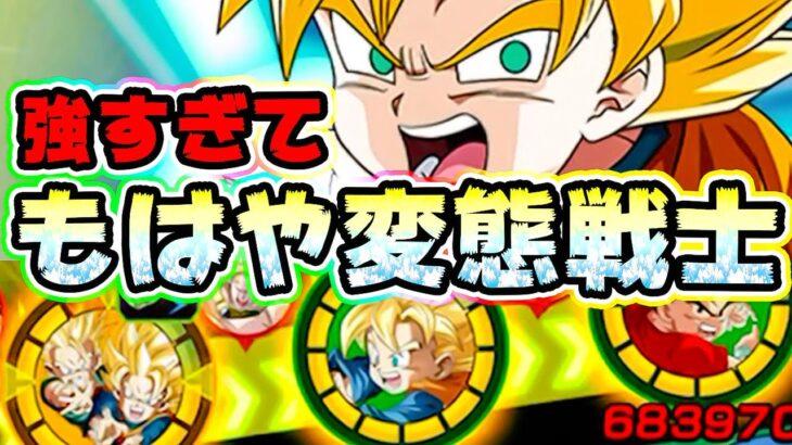 【ドッカンバトル】このカテゴリおかしい!新キャラ悟天を天才戦士で使ってみた【Dragon Ball Z Dokkan Battle】