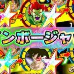 【ドッカンバトル】あったまきたから覚醒前も虹にしてやったぜ【Dragon Ball Z Dokkan Battle】