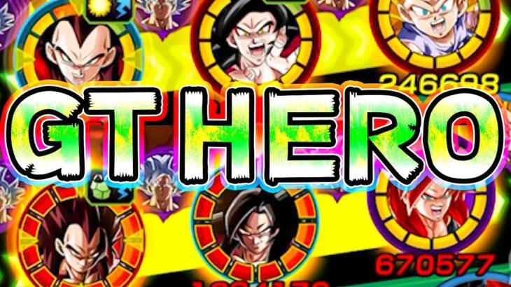 【ドッカンバトル】ウチのGT HEROがウォーミングアップをはじめました【Dragon Ball Z Dokkan Battle】