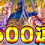 【ドッカンバトル】もうなんなのぉぉ!!!悟空GTとベジータGTを狙って600連目【Dragon Ball Z Dokkan Battle】