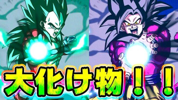 【ドッカンバトル】悟空GTとベジータGTを使ってみたら強すぎて引いちゃった【Dragon Ball Z Dokkan Battle】