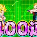 【ドッカンバトル】GTのWドッカンフェス早くもガチャ400連目【Dragon Ball Z Dokkan Battle】