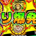 【ドッカンバトル】オールブロリーでバトルロード新ステージ怒り爆発【Dragon Ball Z Dokkan Battle】