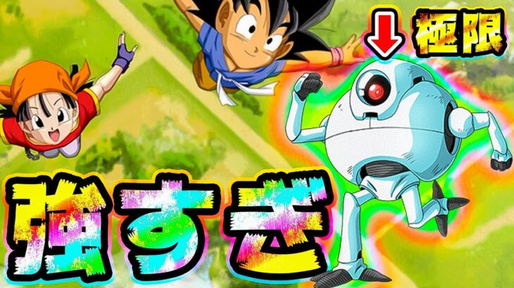 【ドッカンバトル】最強のトリオそれは悟空&パン&ギル!GT HEROで使ってみた【Dragon Ball Z Dokkan Battle】