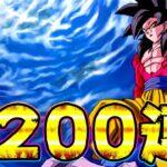 【ドッカンバトル】神コロさんの名推理!最強ガチャ演出の謎!GTガチャ1200連【Dragon Ball Z Dokkan Battle】