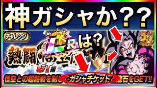 【ドッカンバトル】『GT悟空伝チケットガシャ』の排出対象が神でヤバい事になる、、。【ドッカンバトル】【Dragon Ball Z Dokkan Battle】【地球育ちのげるし】