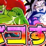 【ドッカンバトル】宇宙を渡る戦士でGT悟空伝をボコす【Dragon Ball Z Dokkan Battle】
