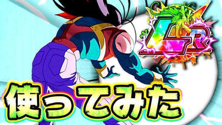 【ドッカンバトル】LR超17号を使ってみた!くそ強いけど出番は…【Dragon Ball Z Dokkan Battle】