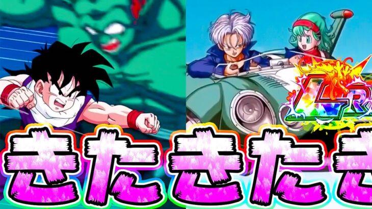 【ドッカンバトル】新フェス限 悟飯ちゃんキター!ガーリックジュニアと新LRもキター【Dragon Ball Z Dokkan Battle】