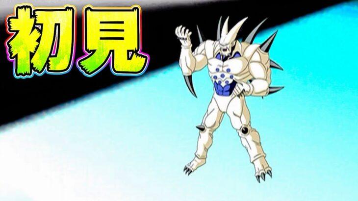 【ドッカンバトル】LR邪悪龍軍団ゲットするためにはやるしかないか大乱戦【Dragon Ball Z Dokkan Battle】