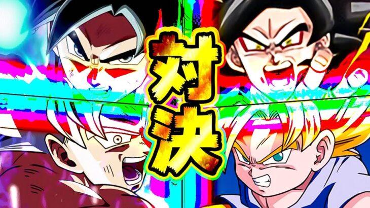 【ドッカンバトル】ドラゴンボール超VSドラゴンボールGT いきなりMAX対決【Dragon Ball Z Dokkan Battle】