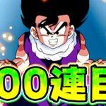 【ドッカンバトル】200連目!悟飯&ガーリックJr.を狙ってドッカンフェス【Dragon Ball Z Dokkan Battle】