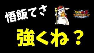 【ドッカンバトル 3848】新ゲーム(ではない)!!ドラゴンボールZゴッハンバトル!!【Dokkan Battle】