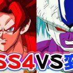 【ドッカンバトル】全虹オール超4パーティVS強すぎて変態クウラ&ボージャック【Dragon Ball Z Dokkan Battle】