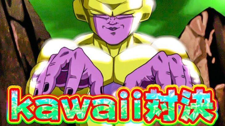 【ドッカンバトル】「帝王」はこのフリーザだッ!!依然変わりなくッ!【Dragon Ball Z Dokkan Battle】