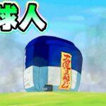 【ドッカンバトル】地球人カテゴリでバトルロード【Dragon Ball Z Dokkan Battle】
