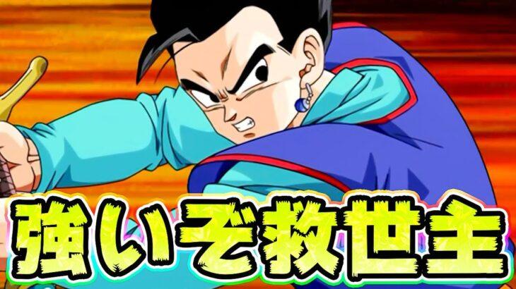 【ドッカンバトル】救世主カテゴリでバトルロード【Dragon Ball Z Dokkan Battle】