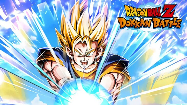 Dragon Ball Z Dokkan Battle – STR LR Super Vegito OST (Extended)