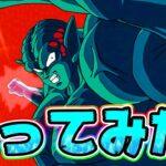 【ドッカンバトル】ガーリックJr.を使ってみたゴリゴリの変身強化で【Dragon Ball Z Dokkan Battle】
