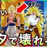 【ドッカンバトル】隠れ『超優秀』フェス限が『新LR七夕フェス』でやばめ!!【Dragon Ball Z Dokkan Battle】【地球育ちのげるし】