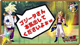 【ドッカンバトル 3922】煽り飯、参戦!!【Dokkan Battle】
