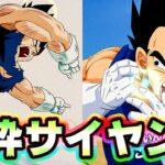 【ドッカンバトル】ウチの純粋サイヤンがウォーミングアップを始めました【Dragon Ball Z Dokkan Battle】