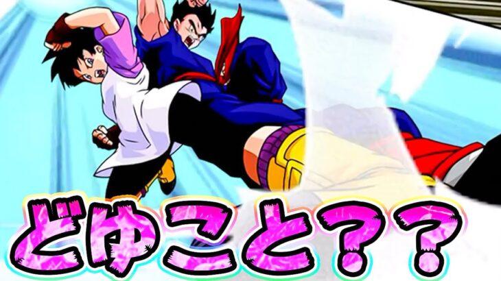 【ドッカンバトル】やっぱりビーデルちゃんの性能がオカシイ【Dragon Ball Z Dokkan Battle】