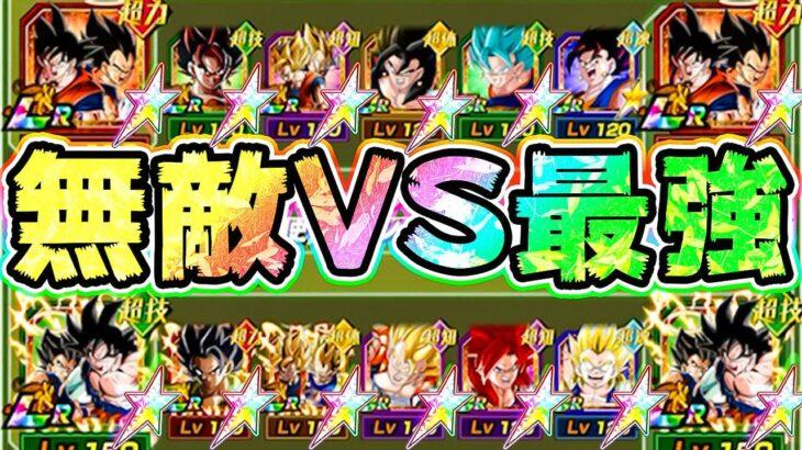 【ドッカンバトル】GT悟空伝で灼熱バトル!!無敵のポタラVS最強のフュージョン【Dragon Ball Z Dokkan Battle】