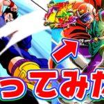 【ドッカンバトル】極限したLRグレートサイヤマン1号&2号を使ってみた【Dragon Ball Z Dokkan Battle】