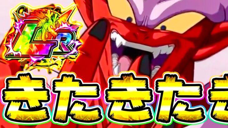 【ドッカンバトル】次の伝説降臨はLRジャネンバ!きたきたきたー!!【Dragon Ball Z Dokkan Battle】