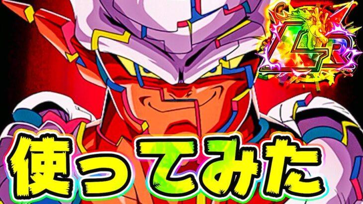 【ドッカンバトル】LRジャネンバを使ってみた!バトルカードも凄いぞ【Dragon Ball Z Dokkan Battle】
