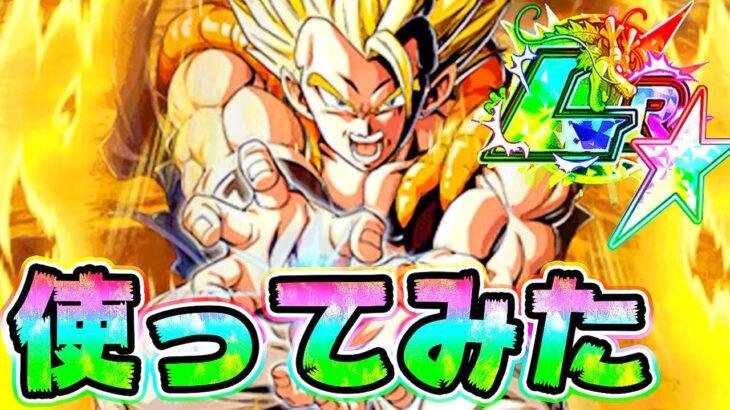 【ドッカンバトル】新LRゴジータを使ってみた!つながる希望&時間制限で【Dragon Ball Z Dokkan Battle】