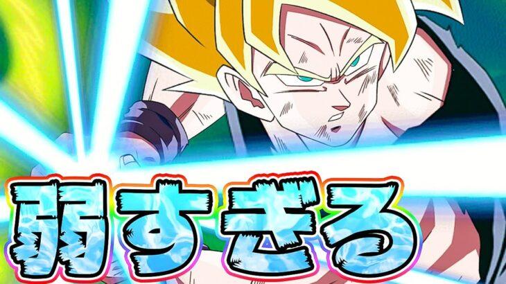 【ドッカンバトル】3.5億CP直前!ナメック星編カテゴリがウォーミングアップをはじめました【Dragon Ball Z Dokkan Battle】