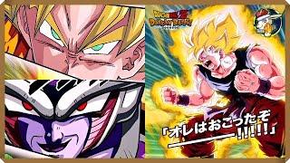 【ドッカンバトル 3968】ナメック星編だ!!ドッカンバトル!!【Dokkan Battle】