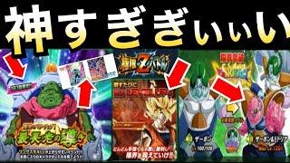 【ドッカンバトル】『5つ』の最新情報!!3.5億DL生放送『Ver.Z』や『神イベント』やばい!!バカヤロー悟空/フリーザ【Dragon Ball Z Dokkan Battle】【地球育ちのげるし】