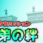【ドッカンバトル】普通に強カテゴリ 兄弟の絆でベジータ伝【Dragon Ball Z Dokkan Battle】