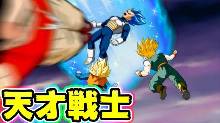 【ドッカンバトル】天才戦士カテゴリでベジータ伝ミッション【Dragon Ball Z Dokkan Battle】